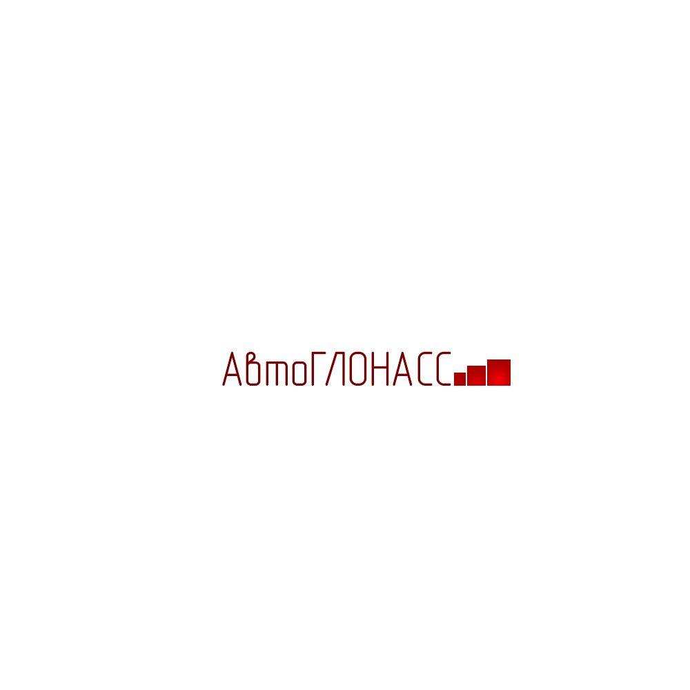 Логотип и фирменный стиль проекта АвтоГЛОНАСС - дизайнер optimuzzy