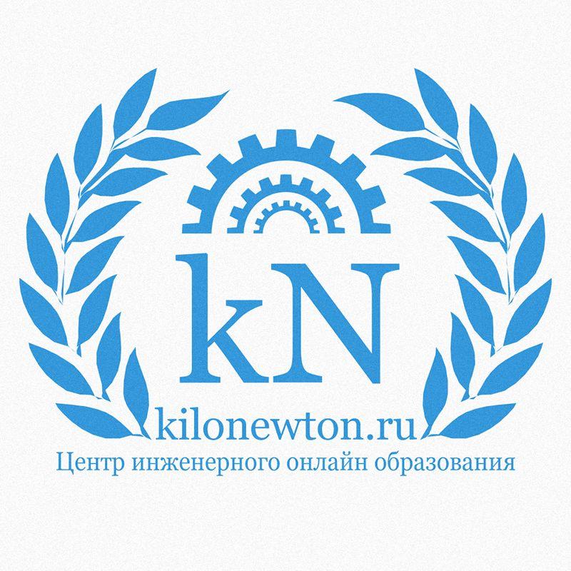Лого стиль для центра дистанционного образования. - дизайнер Stas_Klochkov