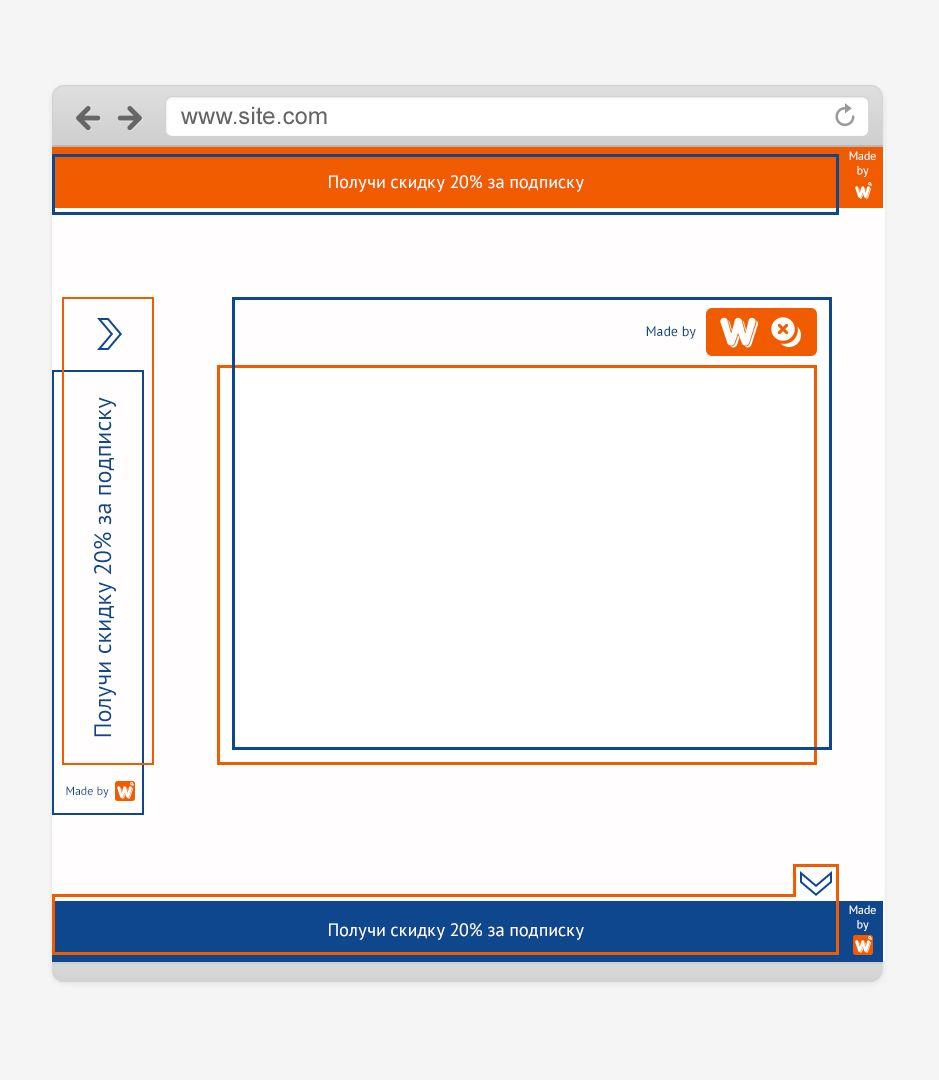 Witget.com - элементы брендирования Витжетов - дизайнер Fenucs