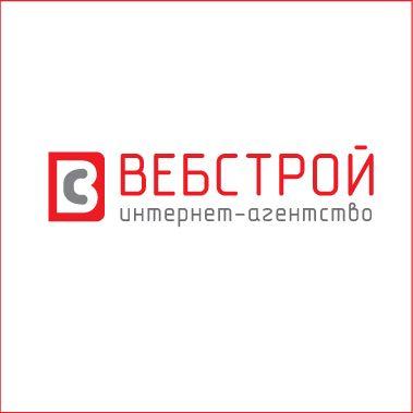 Логотип интернет-агентства - дизайнер Massover