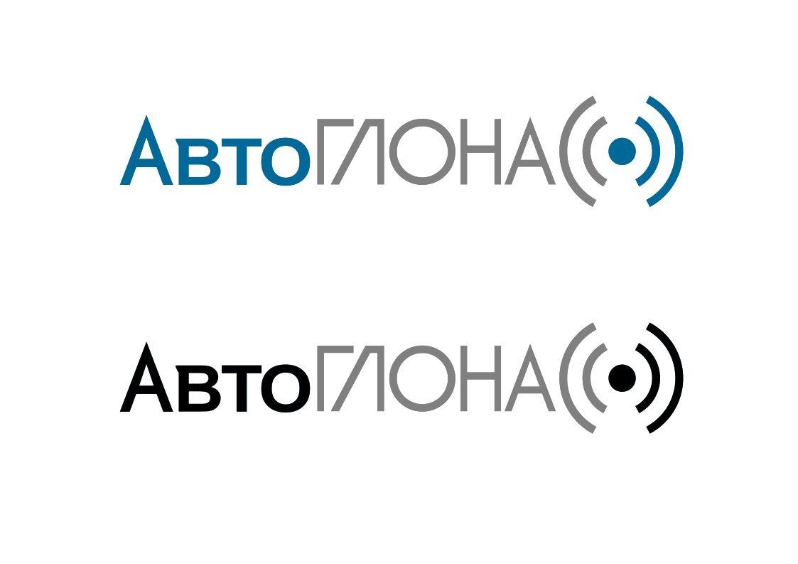 Логотип и фирменный стиль проекта АвтоГЛОНАСС - дизайнер magicburro