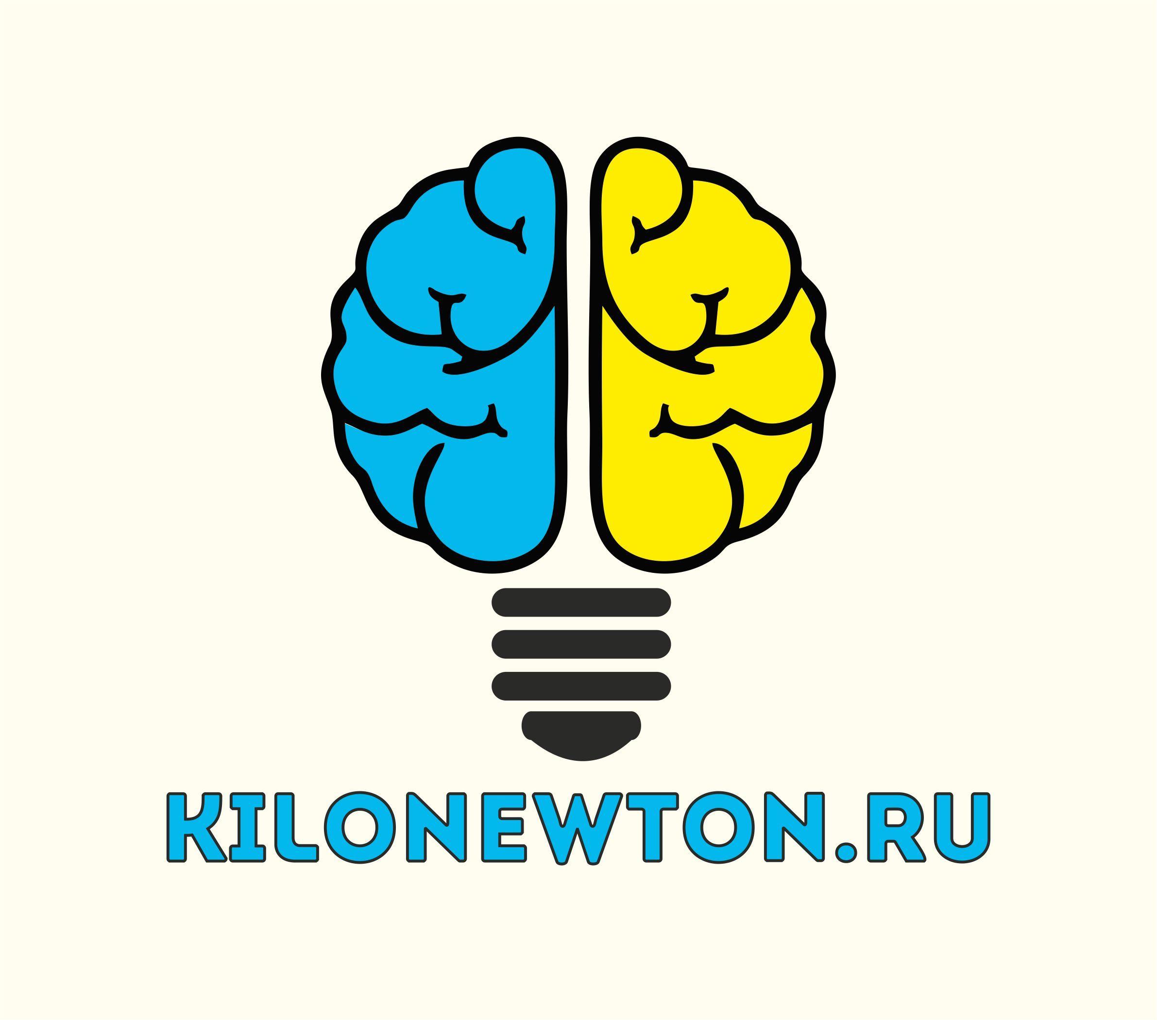 Лого стиль для центра дистанционного образования. - дизайнер janezol