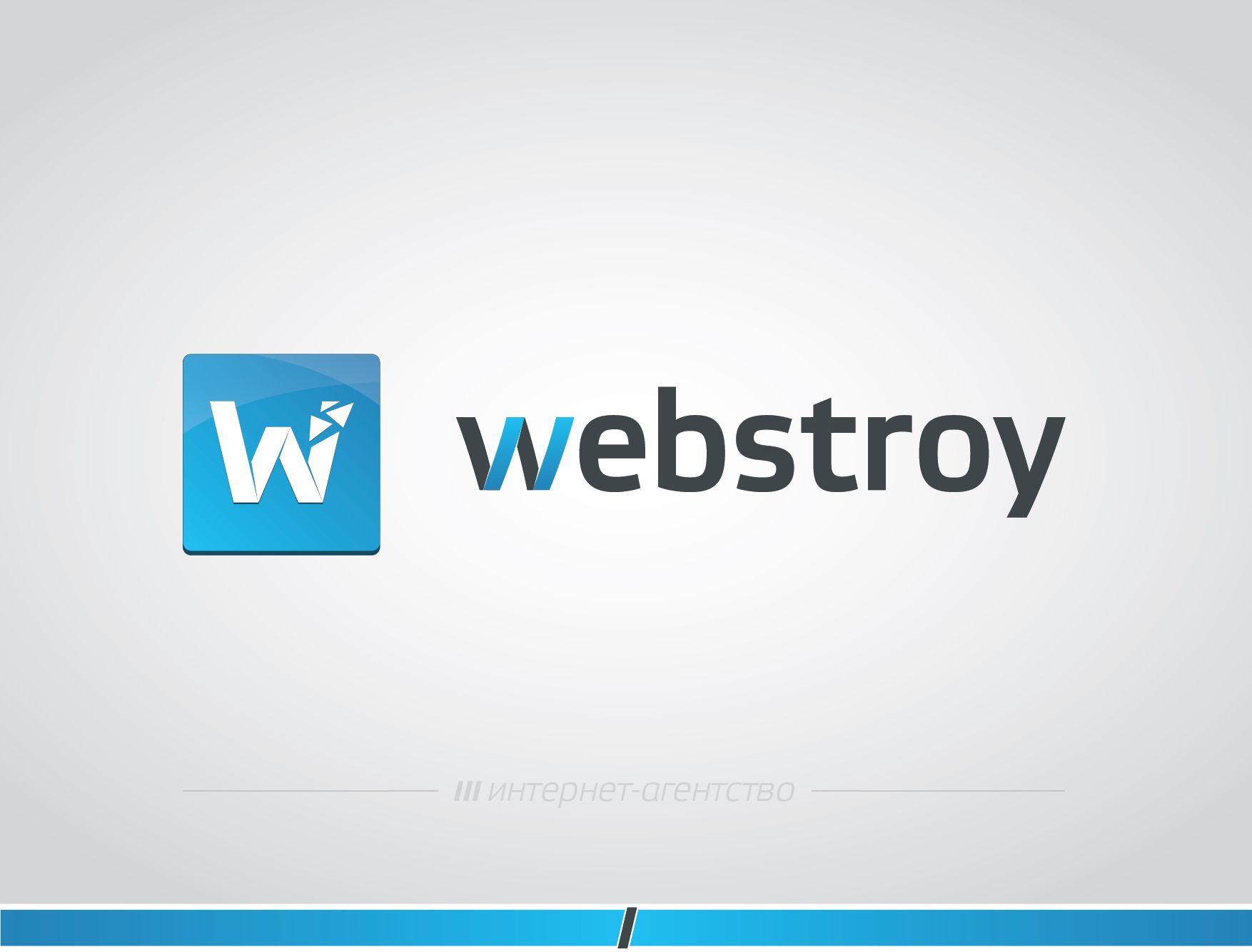 Логотип интернет-агентства - дизайнер Cammerariy