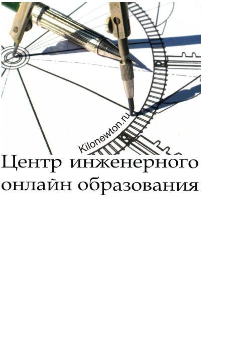 Лого стиль для центра дистанционного образования. - дизайнер JackWosmerkin