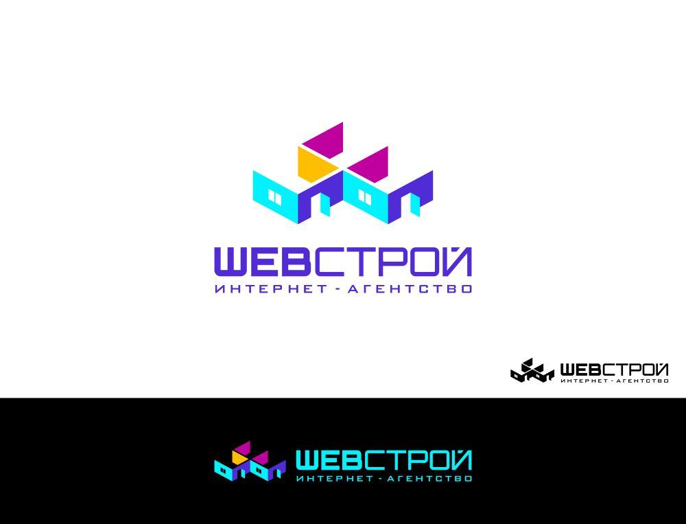 Логотип интернет-агентства - дизайнер futura999