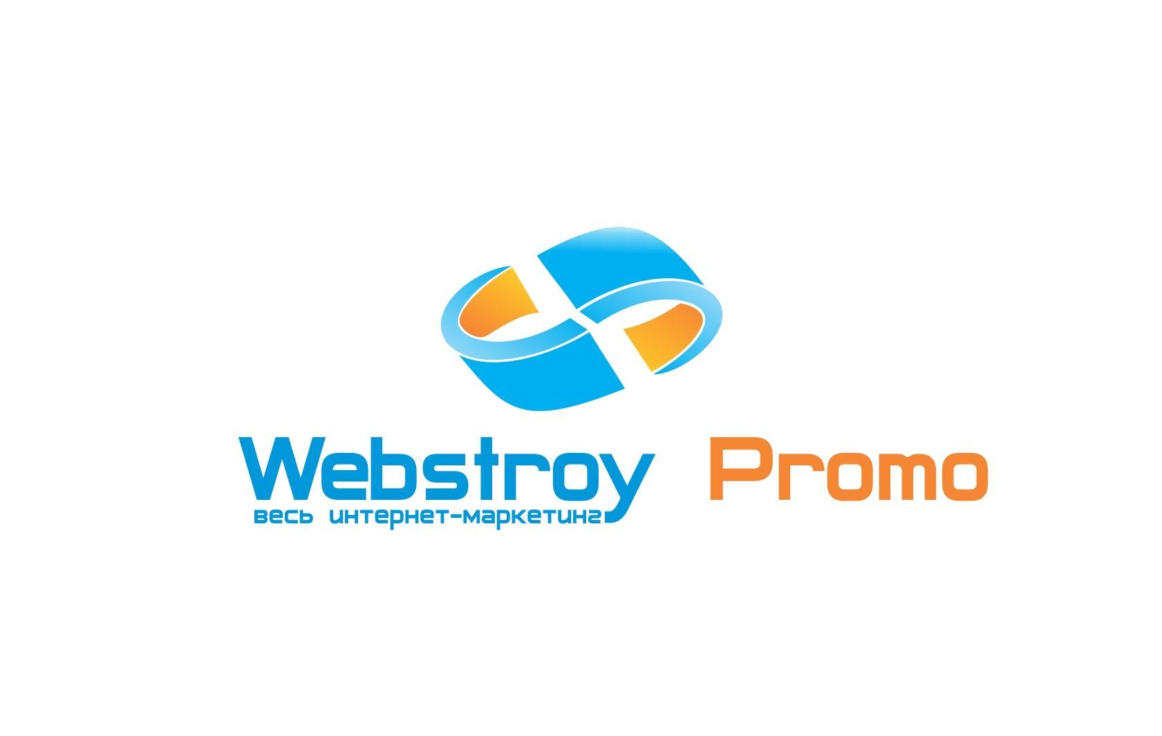 Логотип интернет-агентства - дизайнер sprite3d21