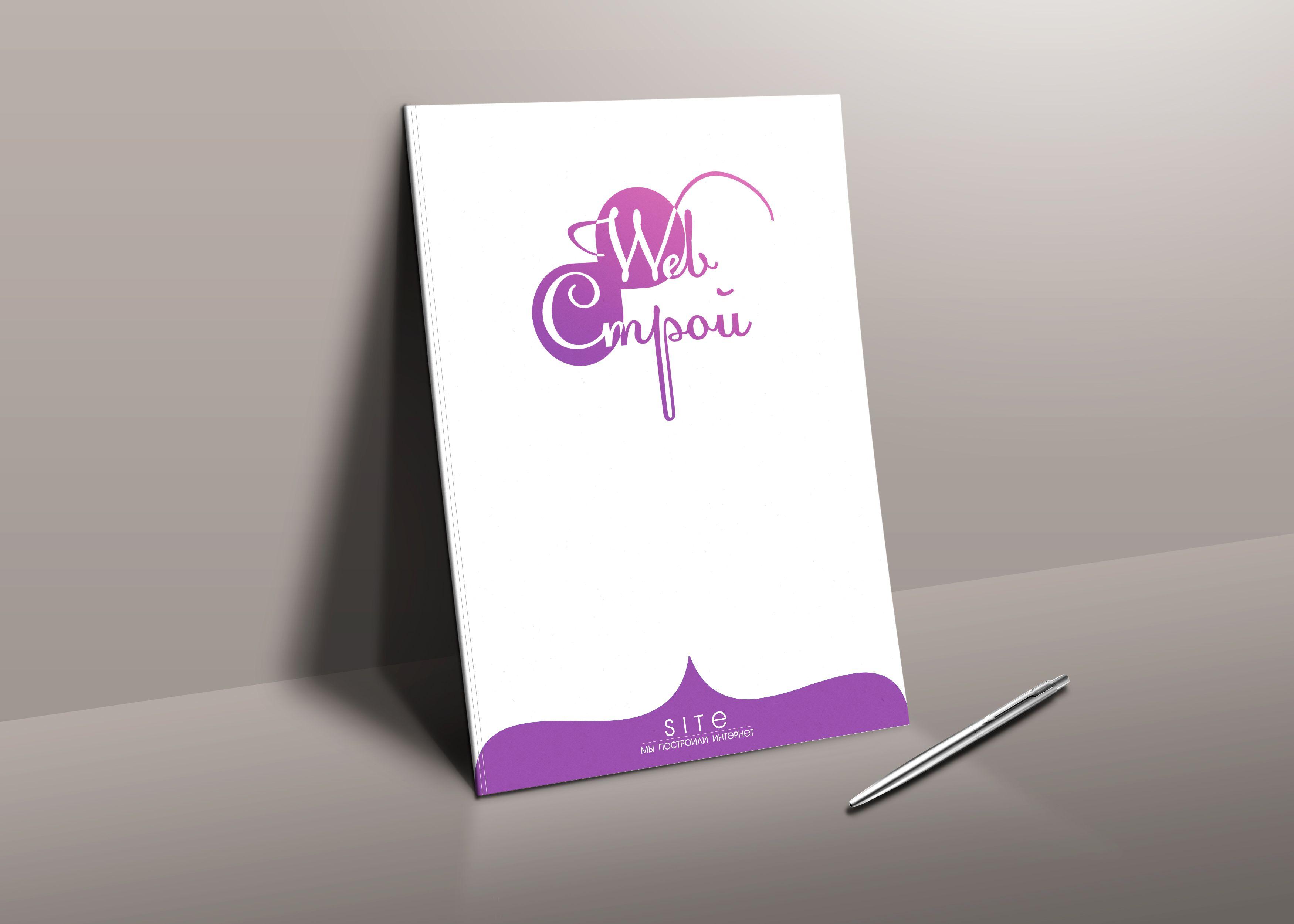 Логотип интернет-агентства - дизайнер IlyaBo