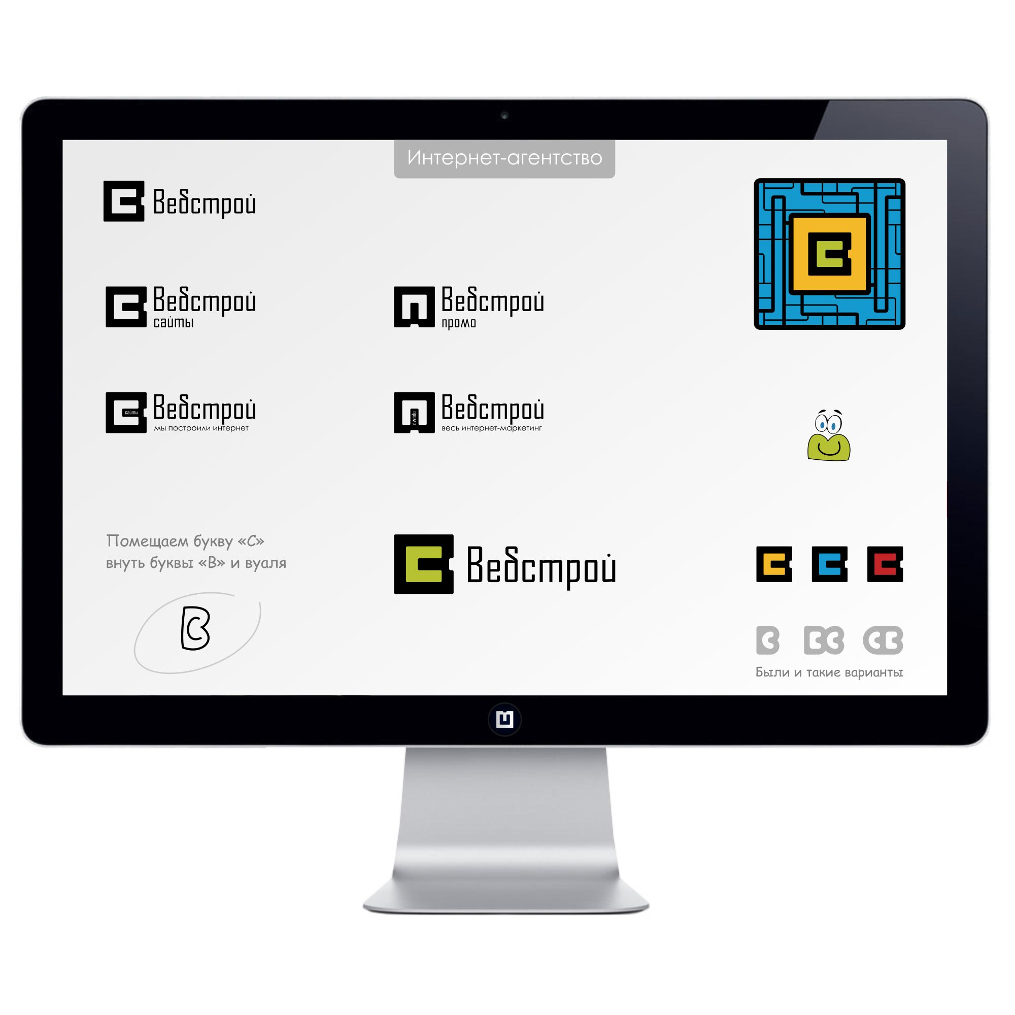 Логотип интернет-агентства - дизайнер smithy-style