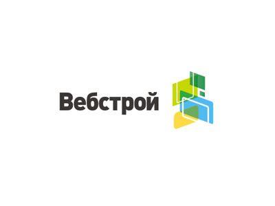 Логотип интернет-агентства - дизайнер brandbrain