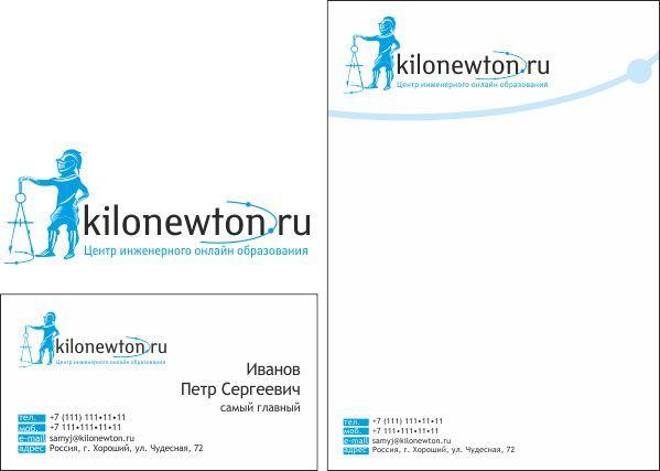 Лого стиль для центра дистанционного образования. - дизайнер Zmeya