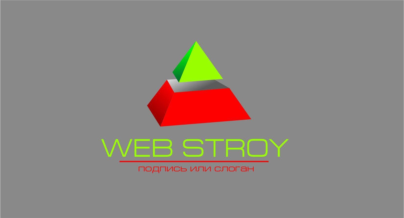 Логотип интернет-агентства - дизайнер DaryaVladi
