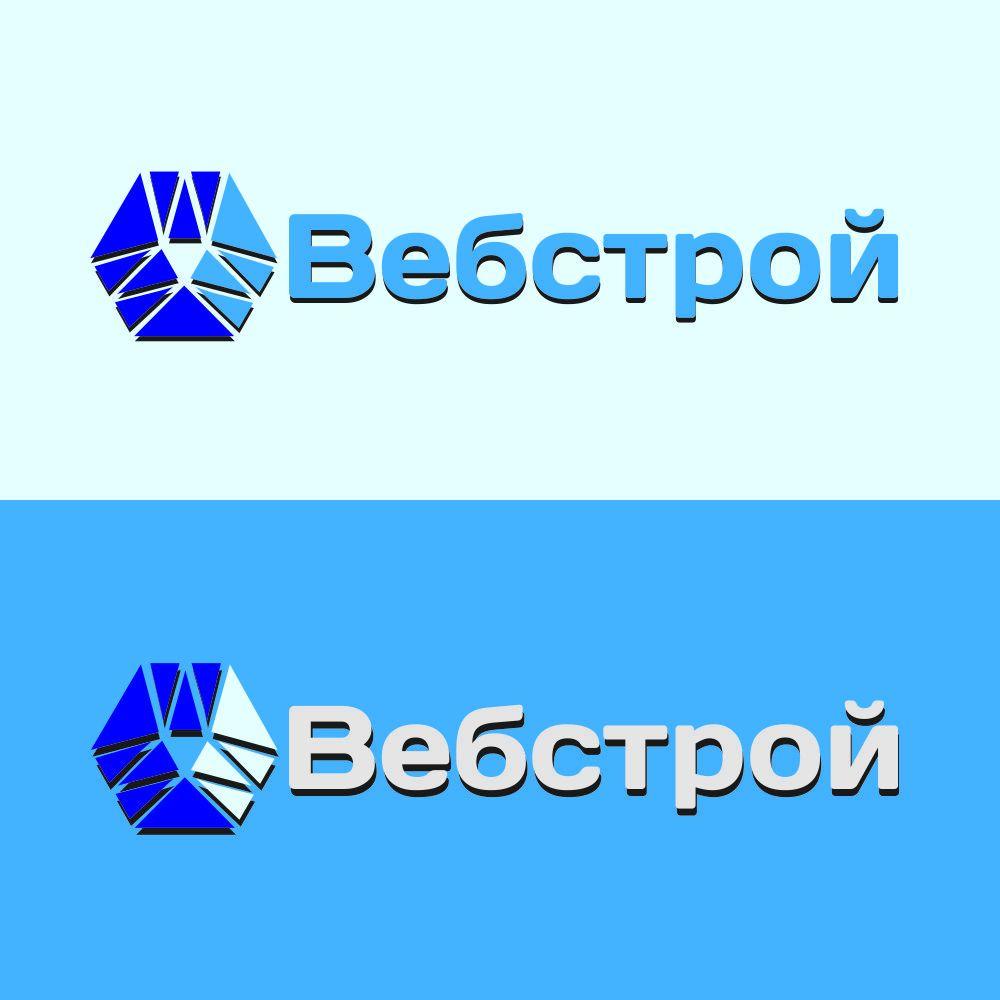Логотип интернет-агентства - дизайнер lpiql