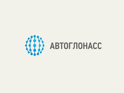 Логотип и фирменный стиль проекта АвтоГЛОНАСС - дизайнер brandbrain