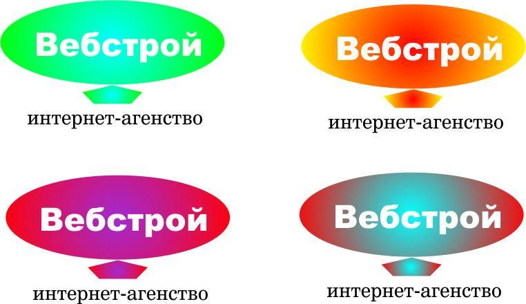 Логотип интернет-агентства - дизайнер lestat73
