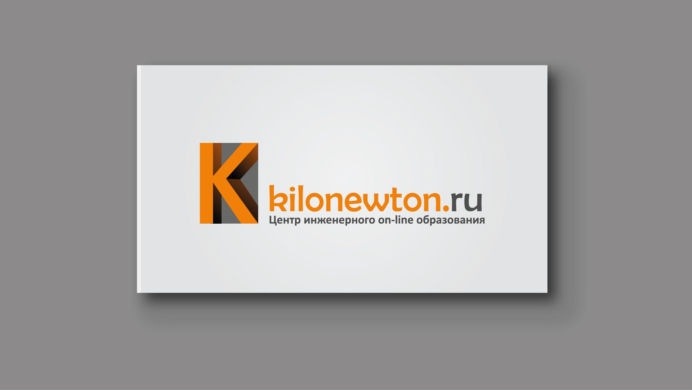 Лого стиль для центра дистанционного образования. - дизайнер DinaA83