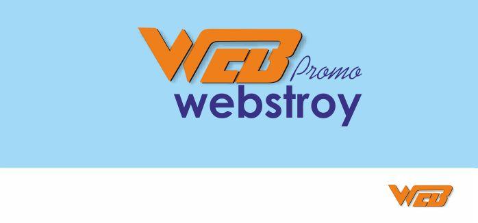 Логотип интернет-агентства - дизайнер sv58