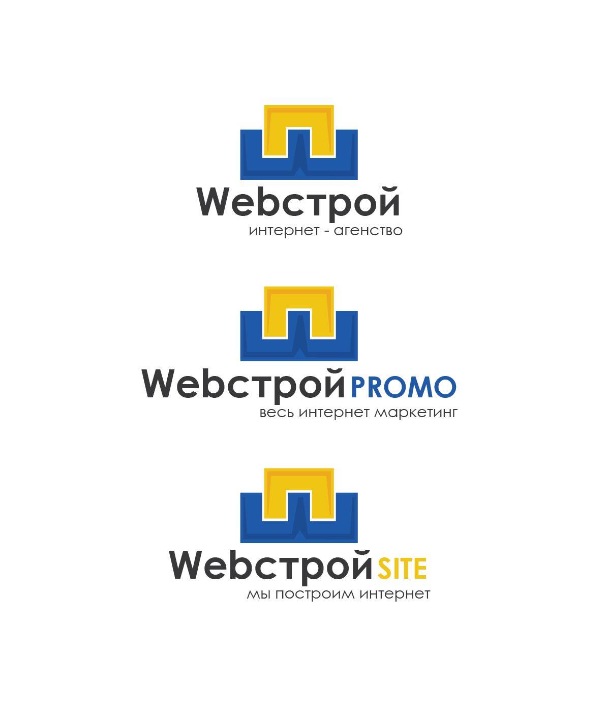 Логотип интернет-агентства - дизайнер andyul
