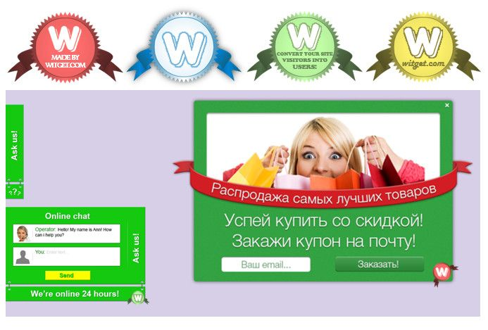 Witget.com - элементы брендирования Витжетов - дизайнер jabud