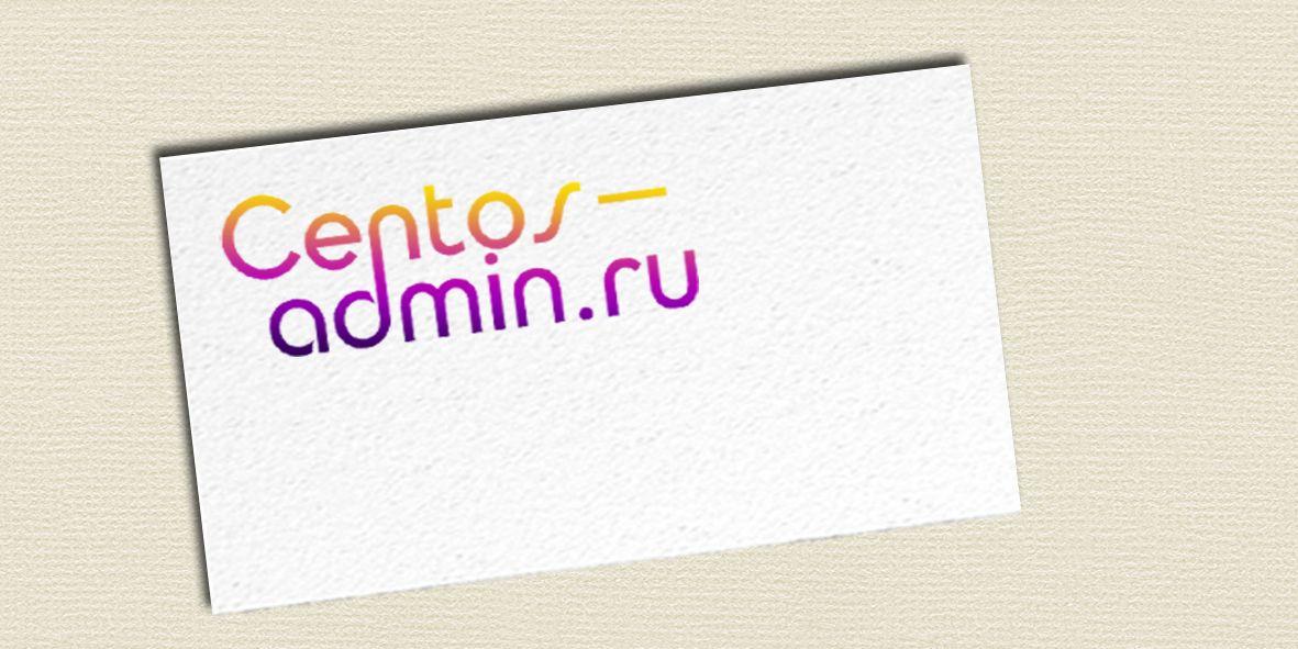 Логотип для компании Centos-admin.ru - дизайнер veronika_kon