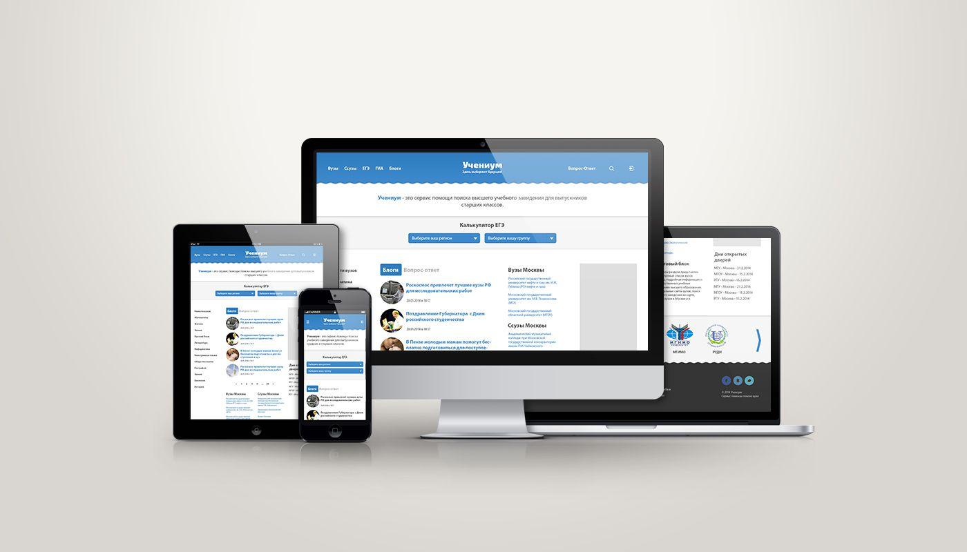 Дизайн для информационного сайта - дизайнер Fenucs