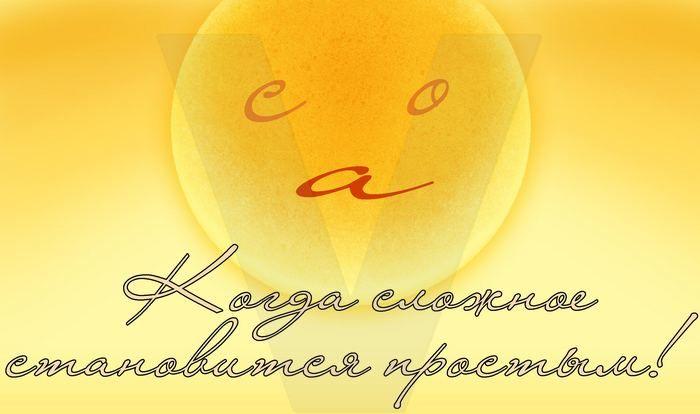 Логотип для компании Centos-admin.ru - дизайнер BestBuldoser