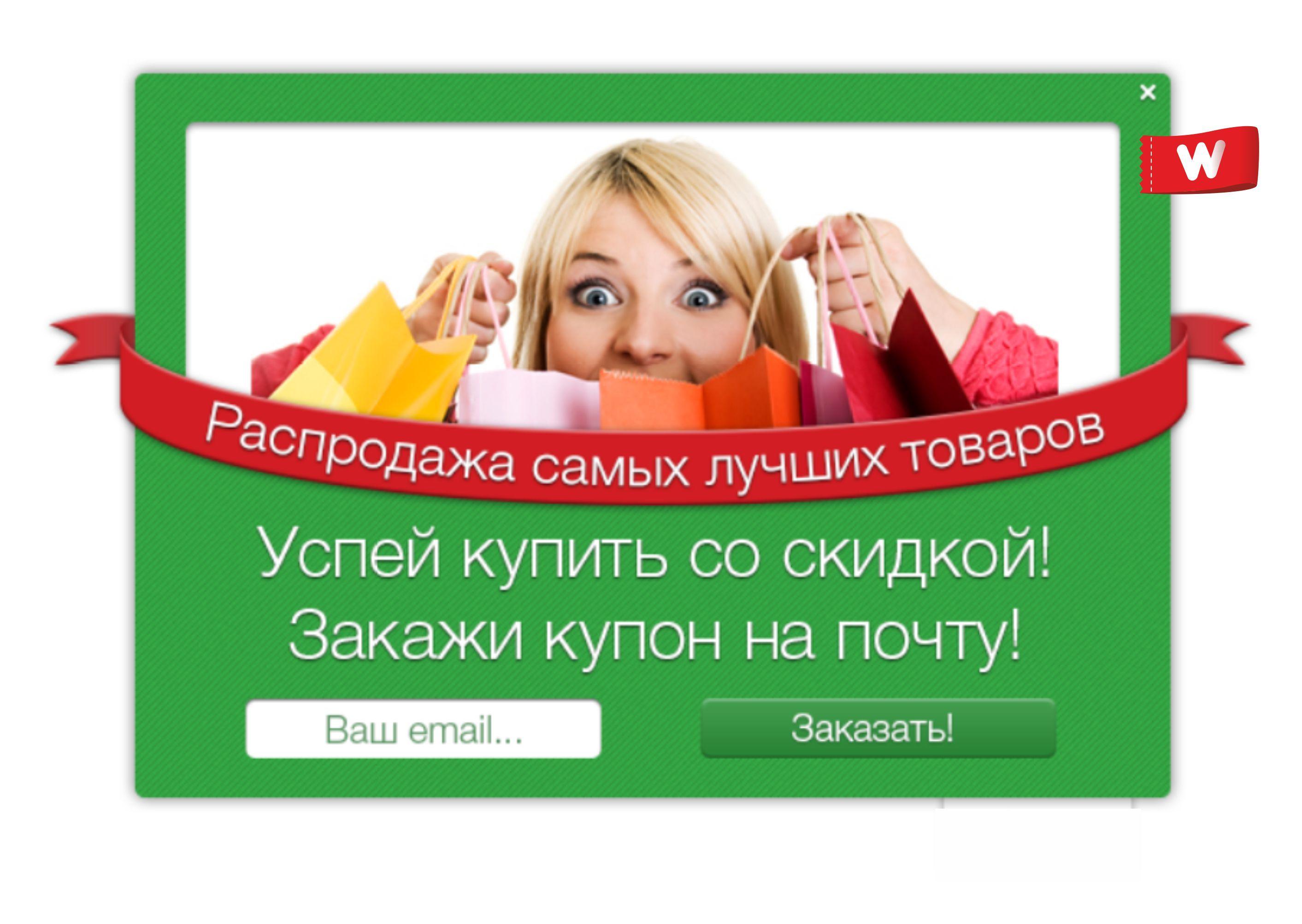 Witget.com - элементы брендирования Витжетов - дизайнер janezol