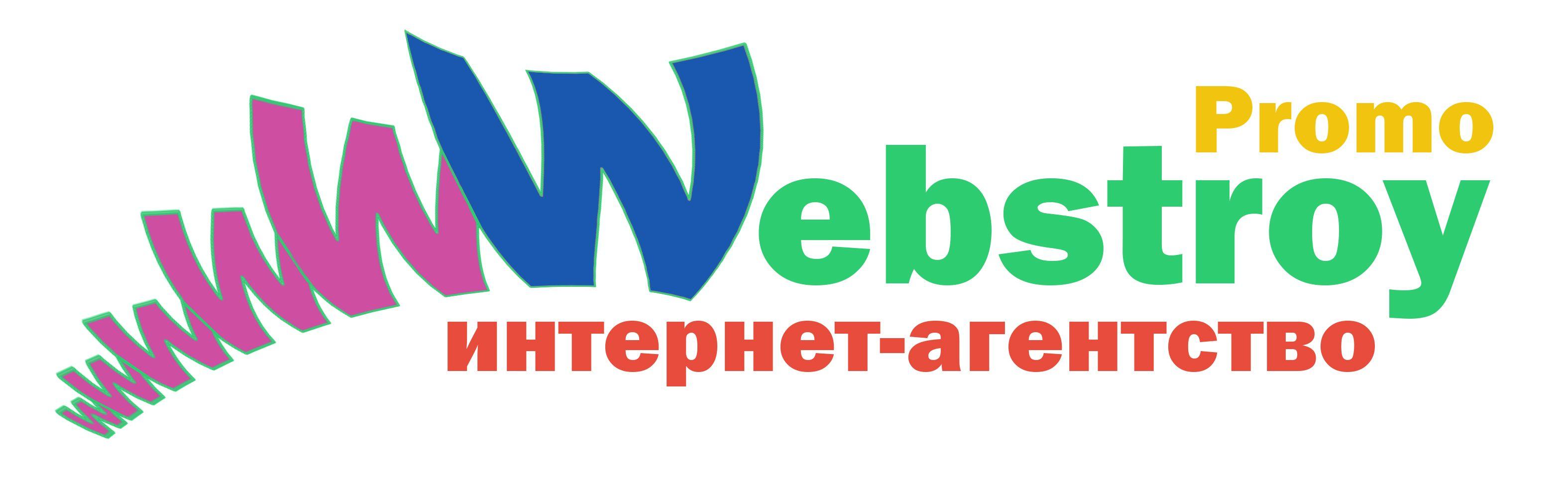 Логотип интернет-агентства - дизайнер crydevil89