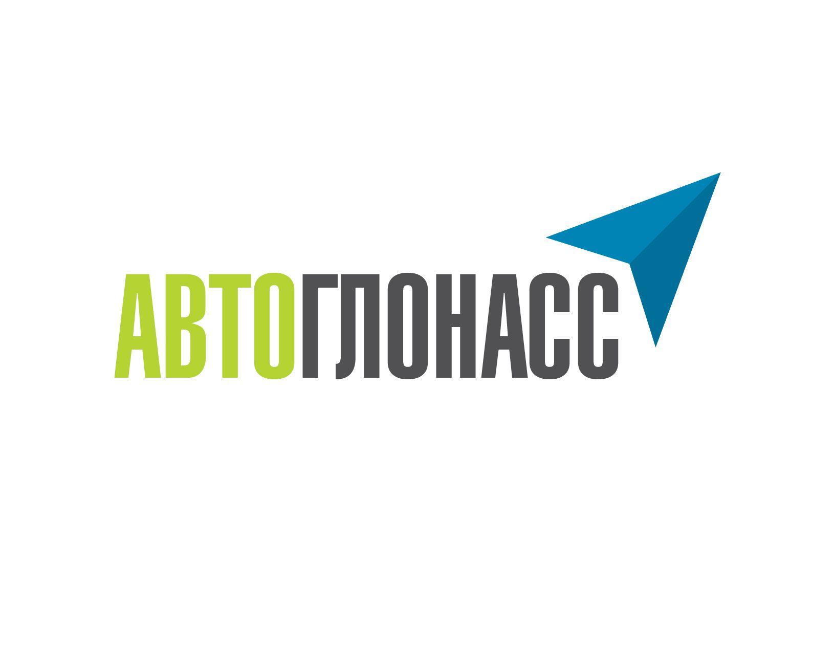 Логотип и фирменный стиль проекта АвтоГЛОНАСС - дизайнер andyul