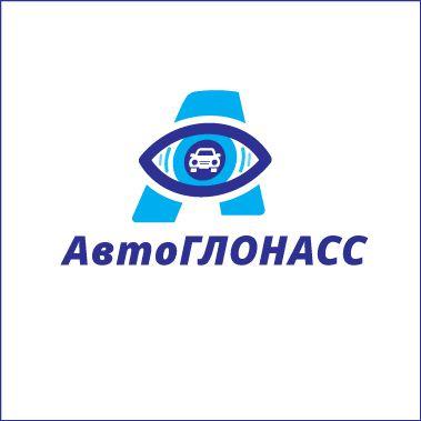 Логотип и фирменный стиль проекта АвтоГЛОНАСС - дизайнер Massover