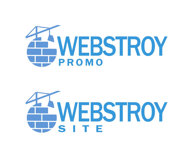 Логотип интернет-агентства - дизайнер NickVoronin
