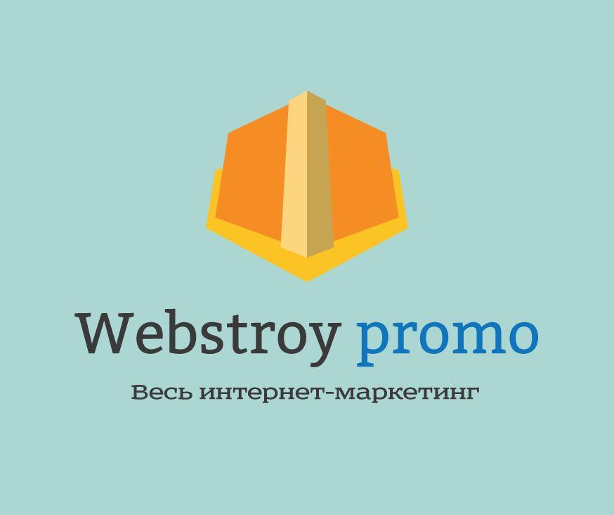 Логотип интернет-агентства - дизайнер msveet