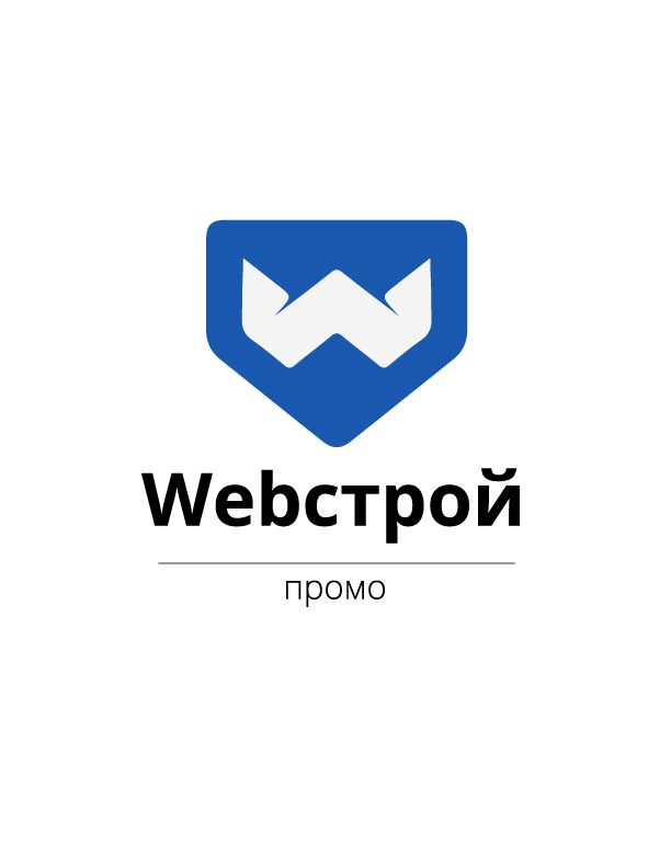 Логотип интернет-агентства - дизайнер Aventador