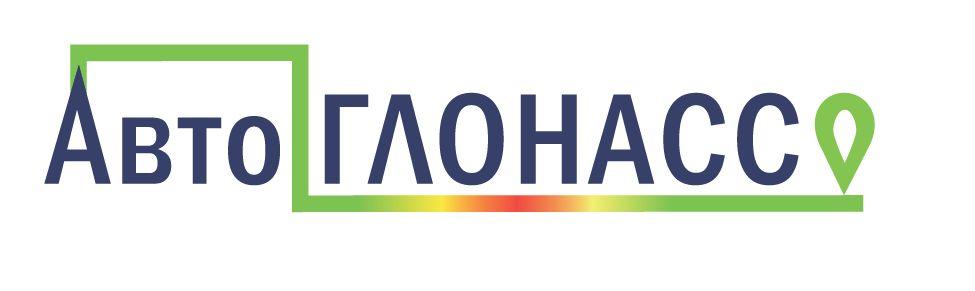 Логотип и фирменный стиль проекта АвтоГЛОНАСС - дизайнер Takunako