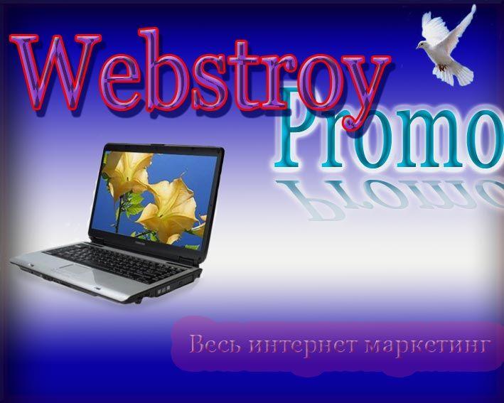 Логотип интернет-агентства - дизайнер Petr_11