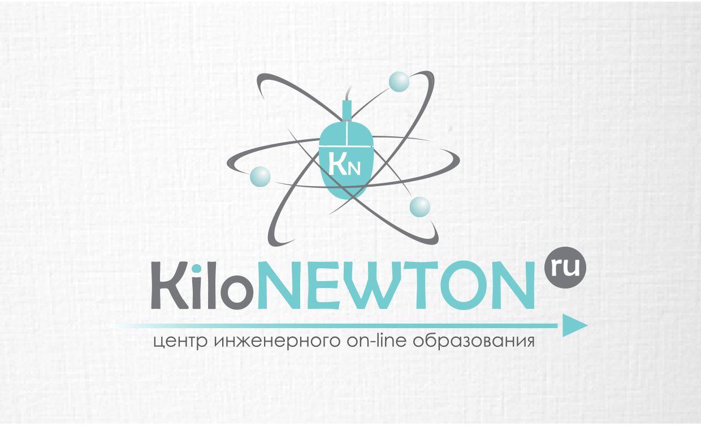 Лого стиль для центра дистанционного образования. - дизайнер gridenek