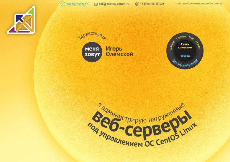 Логотип для компании Centos-admin.ru - дизайнер jabud