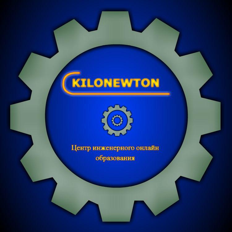 Лого стиль для центра дистанционного образования. - дизайнер OctaviusAS