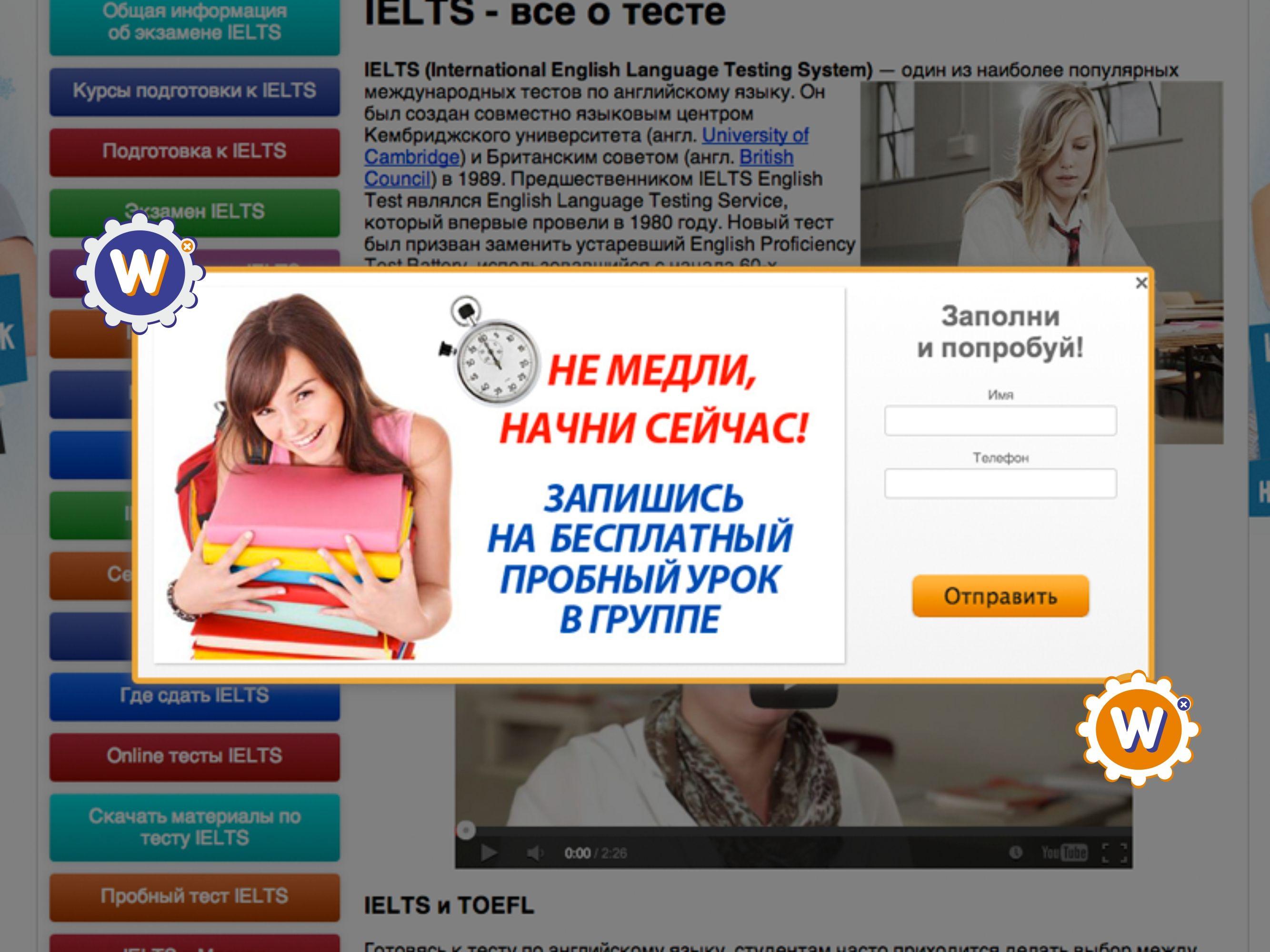 Witget.com - элементы брендирования Витжетов - дизайнер oksana123456