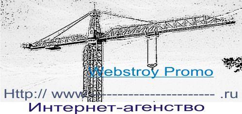 Логотип интернет-агентства - дизайнер JackWosmerkin