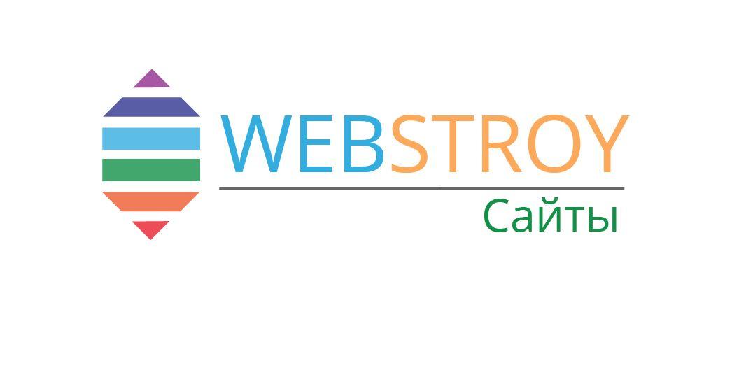 Логотип интернет-агентства - дизайнер ArcticWeb