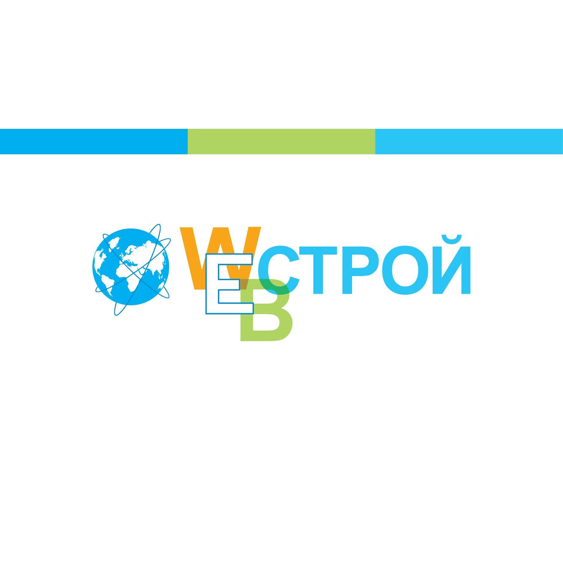 Логотип интернет-агентства - дизайнер Juliette_D