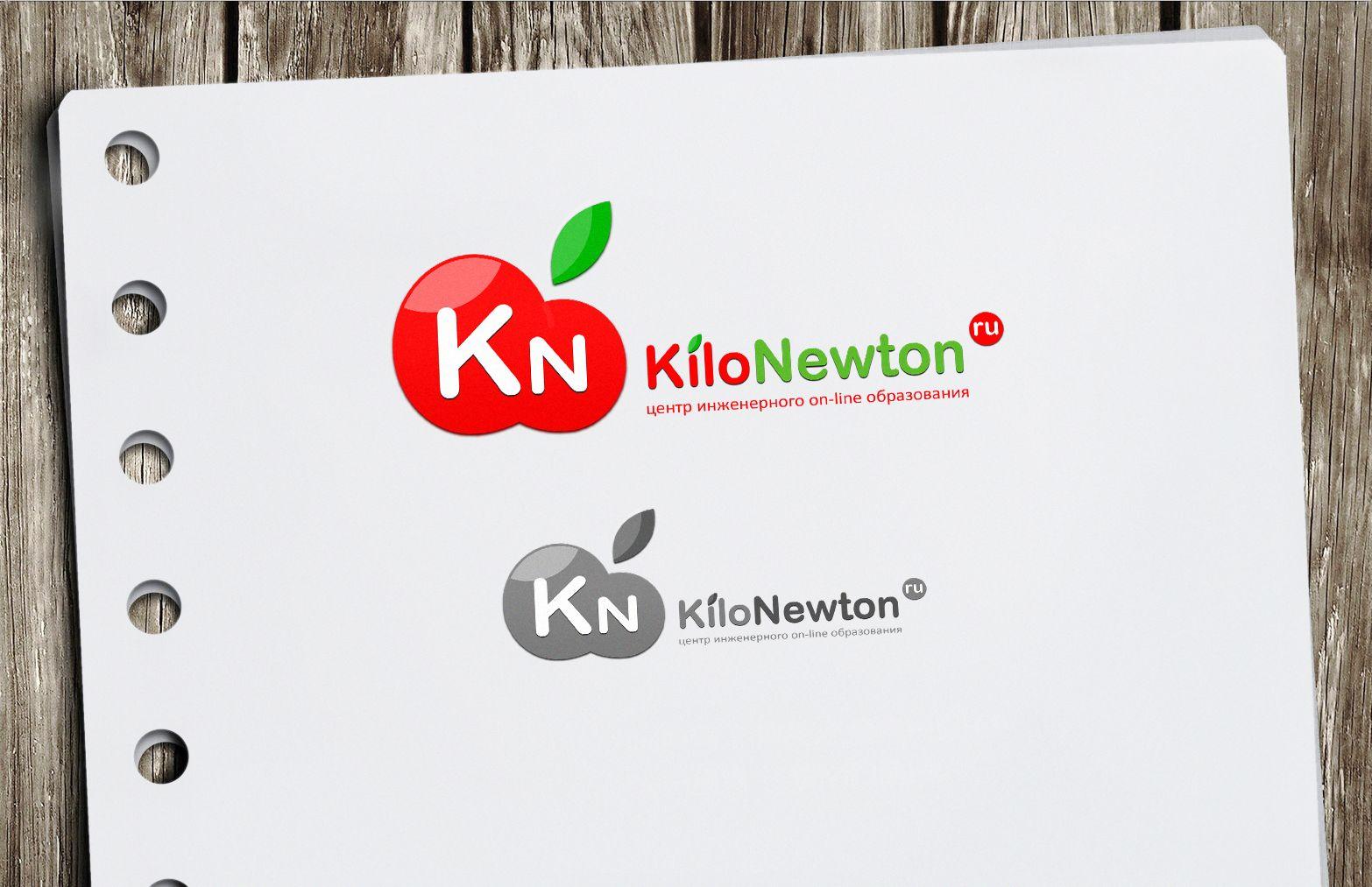 Лого стиль для центра дистанционного образования. - дизайнер kaskoMilena