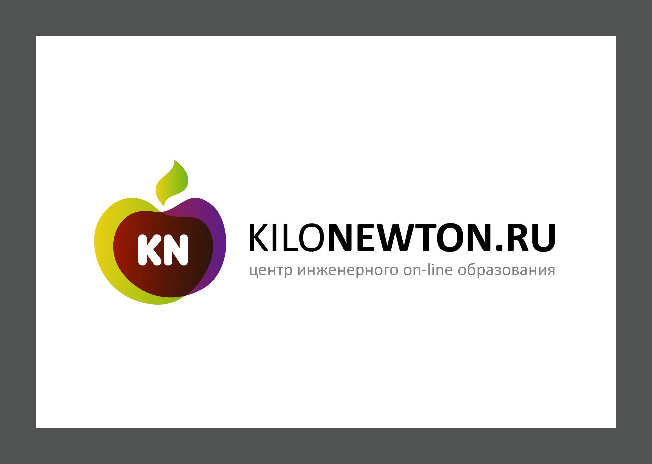 Лого стиль для центра дистанционного образования. - дизайнер this_optimism