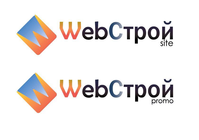 Логотип интернет-агентства - дизайнер Takunako