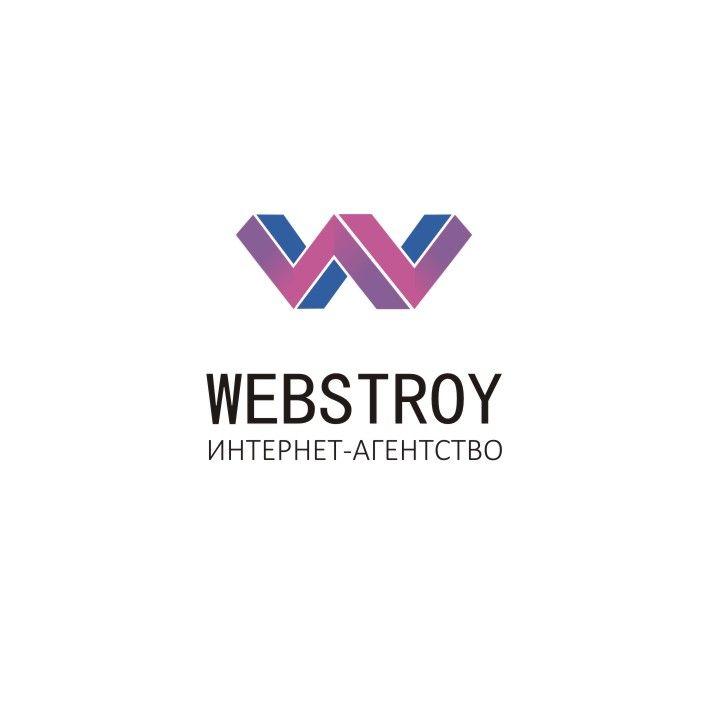 Логотип интернет-агентства - дизайнер swito