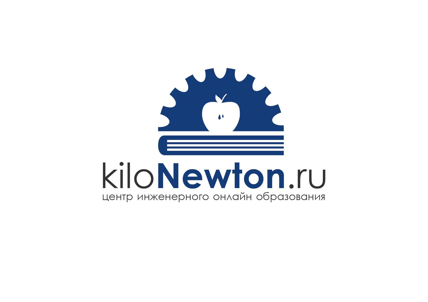 Лого стиль для центра дистанционного образования. - дизайнер andyul