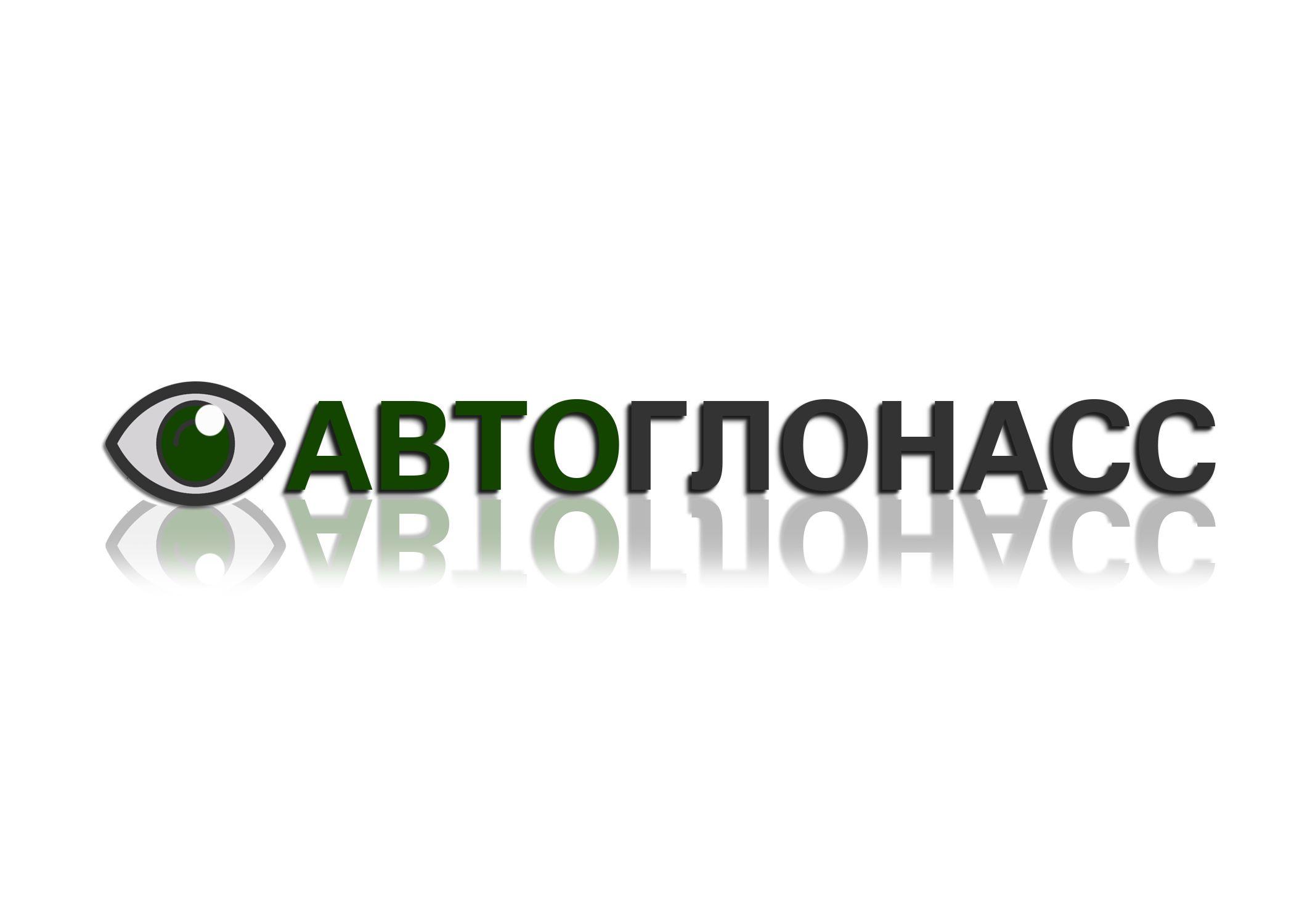 Логотип и фирменный стиль проекта АвтоГЛОНАСС - дизайнер dreamveer