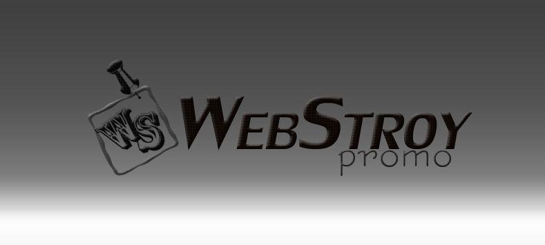 Логотип интернет-агентства - дизайнер Mi_N_uS