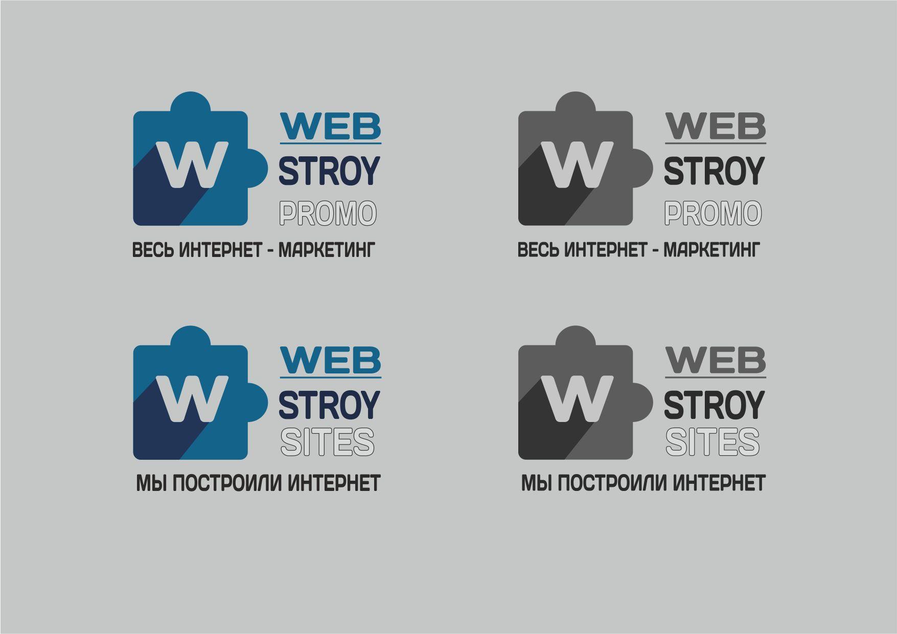 Логотип интернет-агентства - дизайнер gwyny