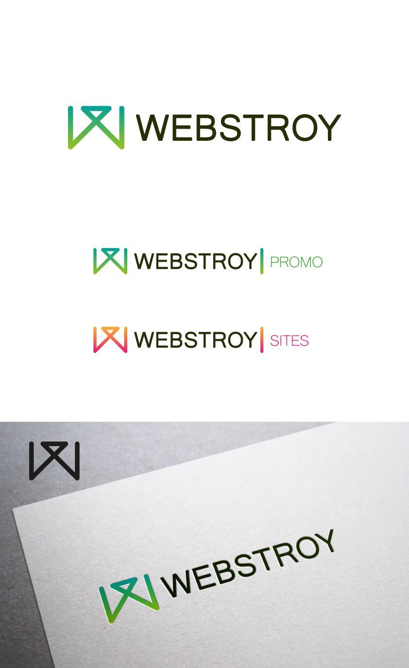 Логотип интернет-агентства - дизайнер tutcode